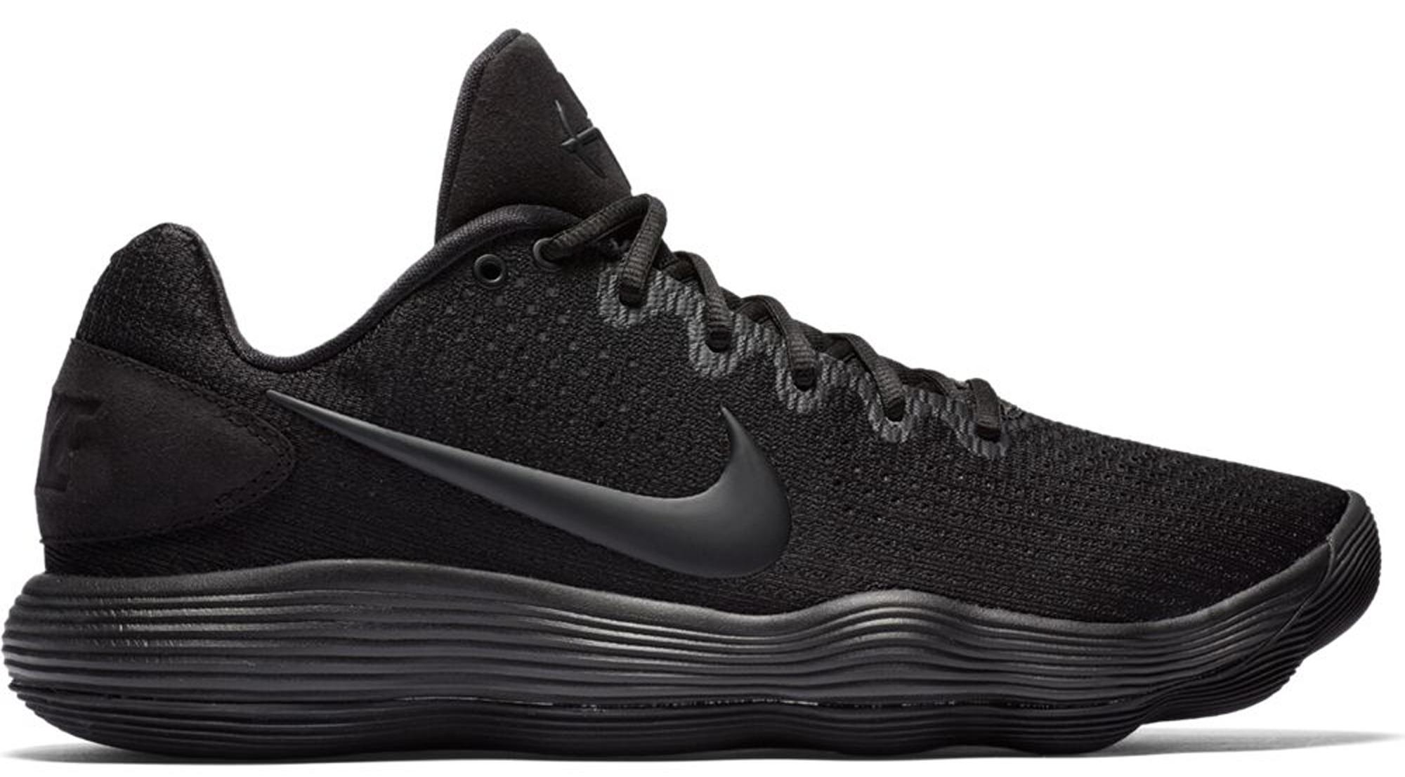 Nike Hyperdunk 2017 Low Triple Black