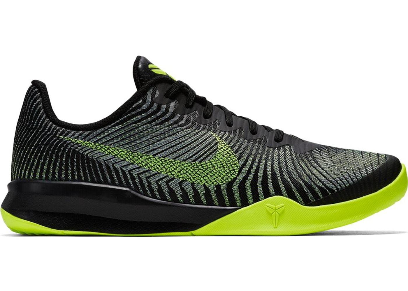 Nike KB Mentality 2 Black Volt Wolf Grey - 818952-006