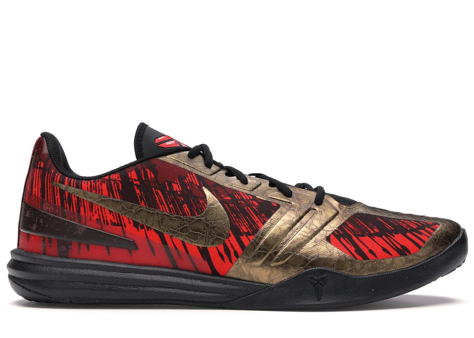 Nike KB Mentality Black Metallic Gold