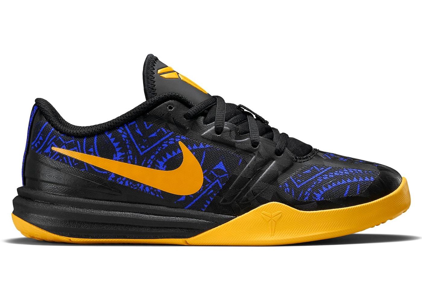 79cd17885de4 Nike KB Mentality Lakers (GS) - 705387-501