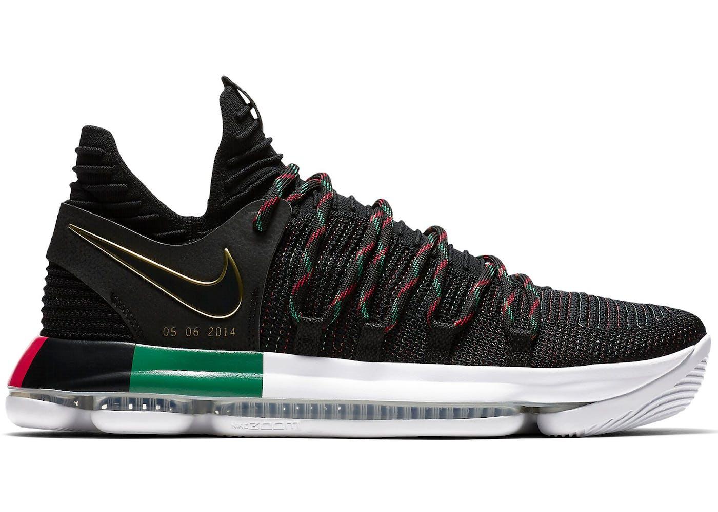 Nike Vapormax Black History Month