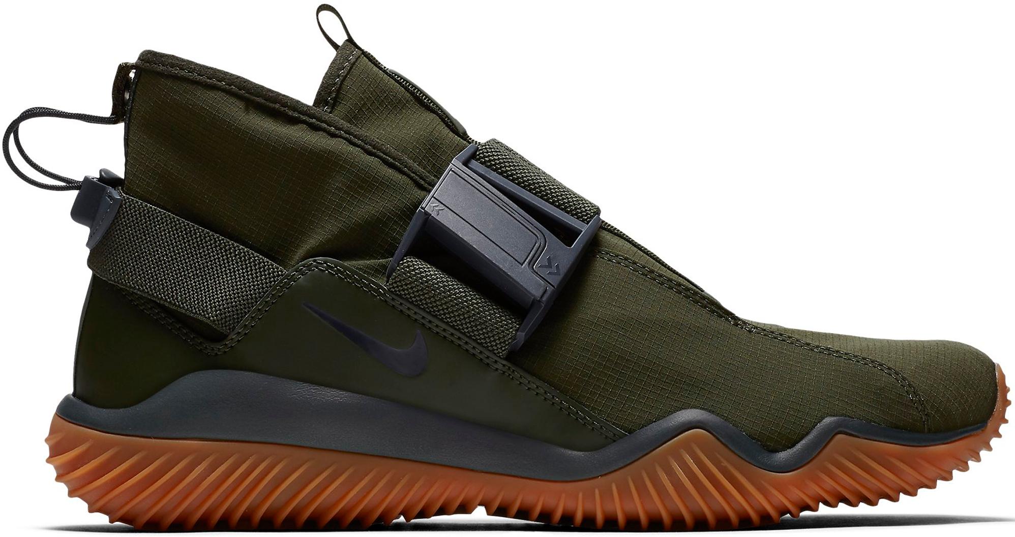 Nike KMTR Sequoia