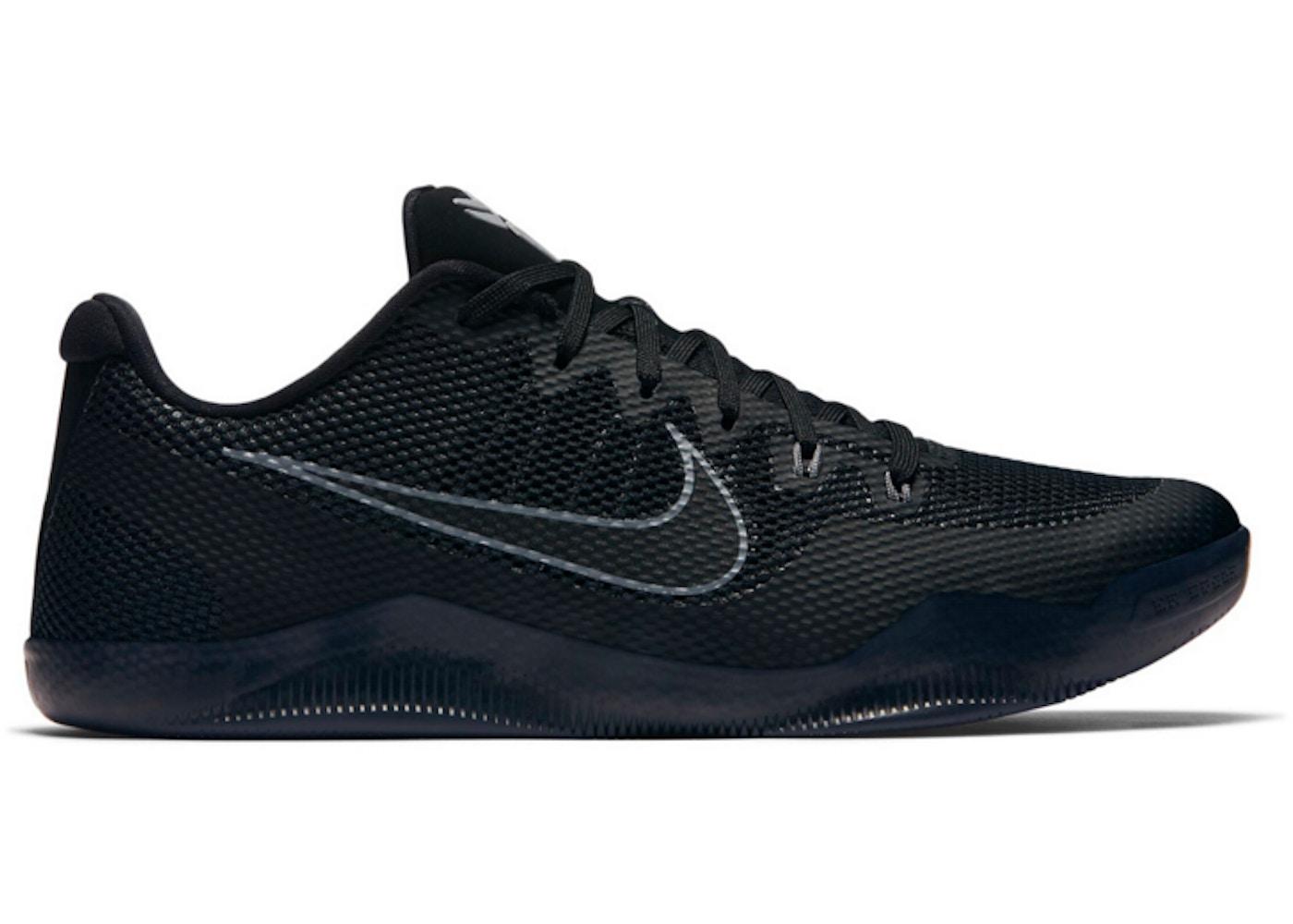 9669a0b0461e Buy Nike Kobe 11 Shoes   Deadstock Sneakers