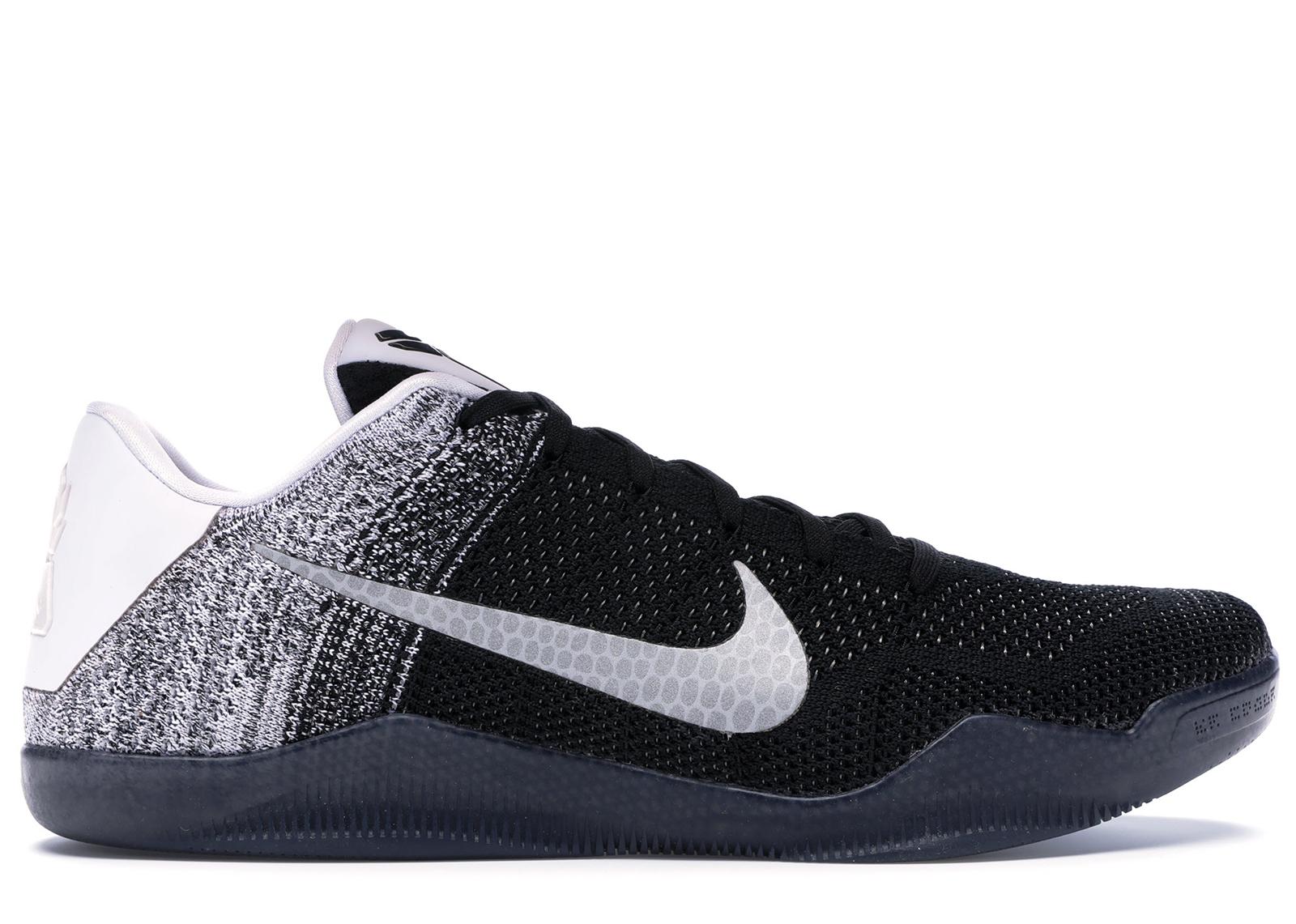 Nike Kobe 11 Elite Low Last Emperor
