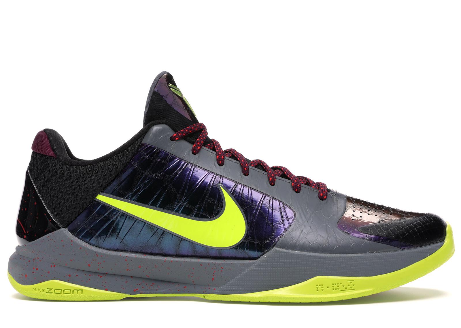 Nike Kobe 5 Protro 2K Gamer Exclusive