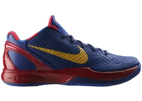 buy popular 225bc 5c146 Nike Kobe Shoes - Average Sale Price