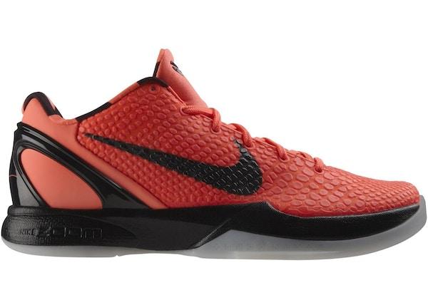 450dafbc99da Nike Kobe 6 Shoes - Average Sale Price