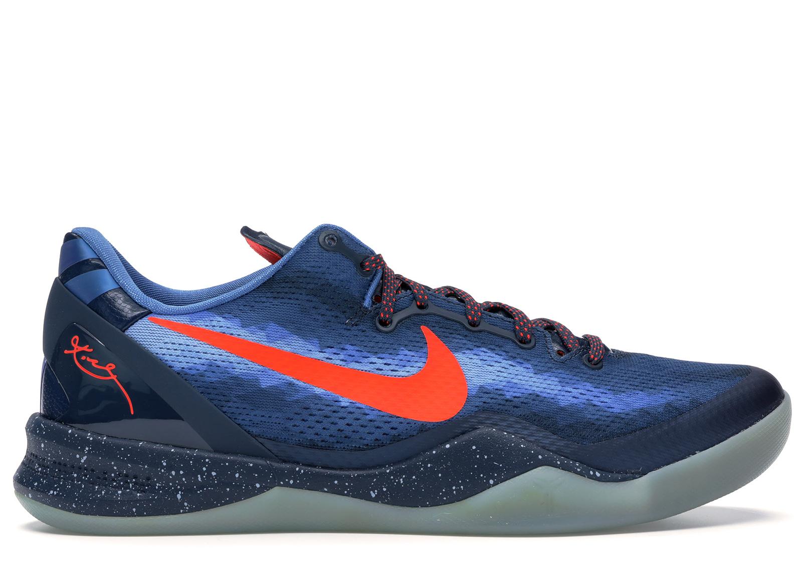 Nike Kobe 8 Blue Blitz - 555035-401