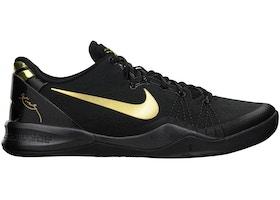 online store 8a655 2351c 8 Shoes - Highest Bid