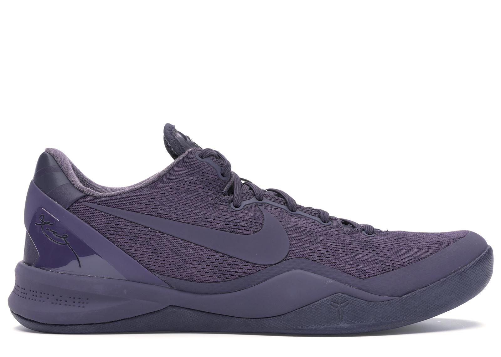 Nike Kobe 8 Black Mamba Collection Fade