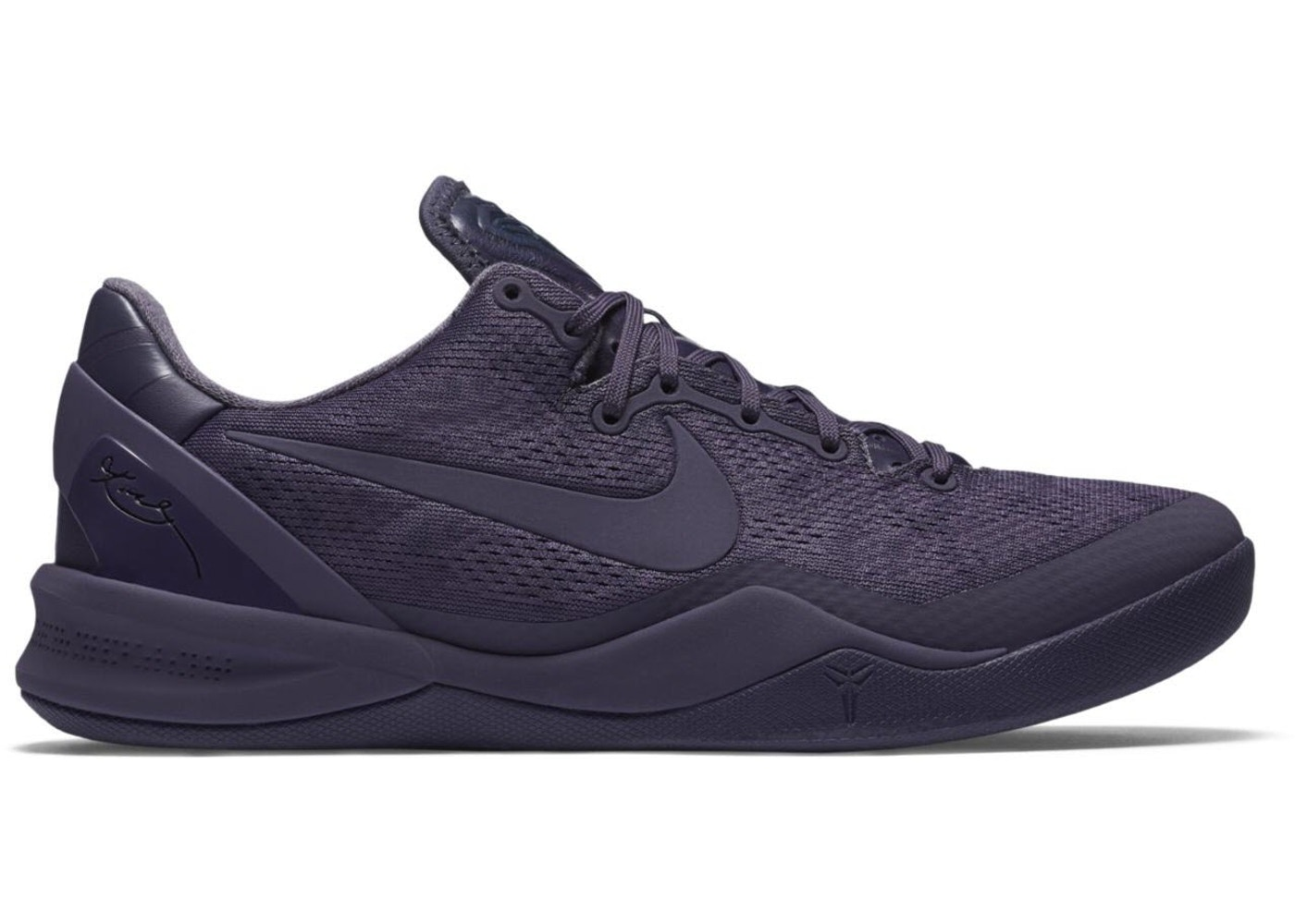 5b8593c69a27 Kobe 8 Black Mamba Collection Fade to Black  PM9398 Unique New Products  Shoes Nike Kobe 8 Purple ...