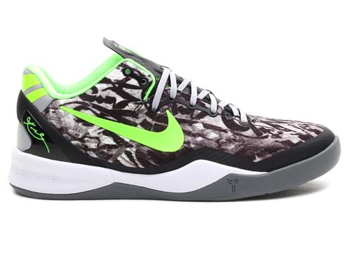 Nike Kobe 8 Graffiti (GS) - 555586-100