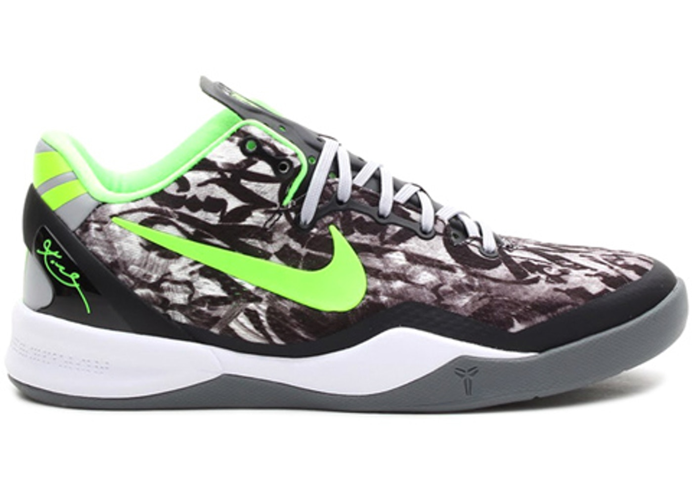 20980b2a640b Kobe 8 Graffiti (GS) - 555586-100