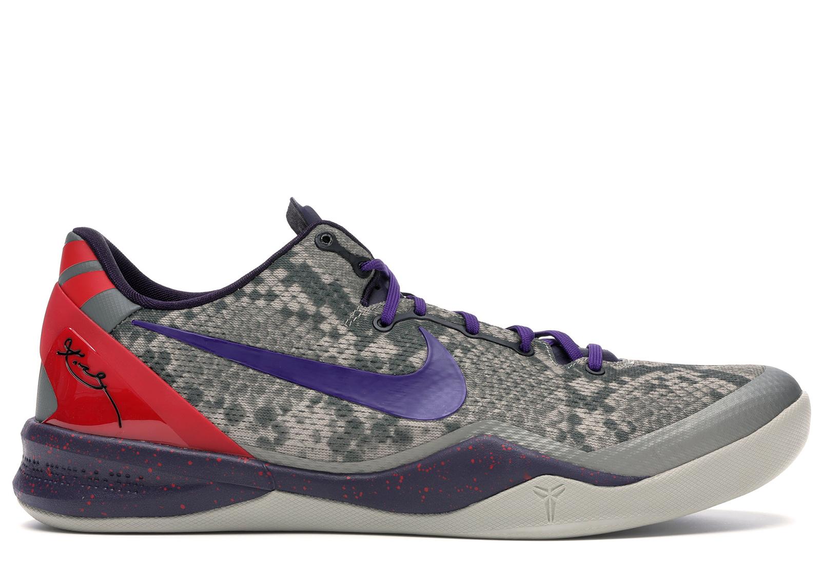Nike Kobe 8 Mine Grey - 555035-003