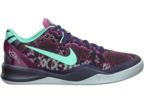 quality design d3b44 baee2 Buy Nike Kobe 8 Shoes   Deadstock Sneakers