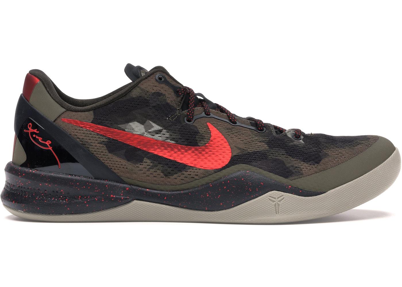 online retailer 625f5 4cd4c Buy Nike Kobe 8 Shoes & Deadstock Sneakers