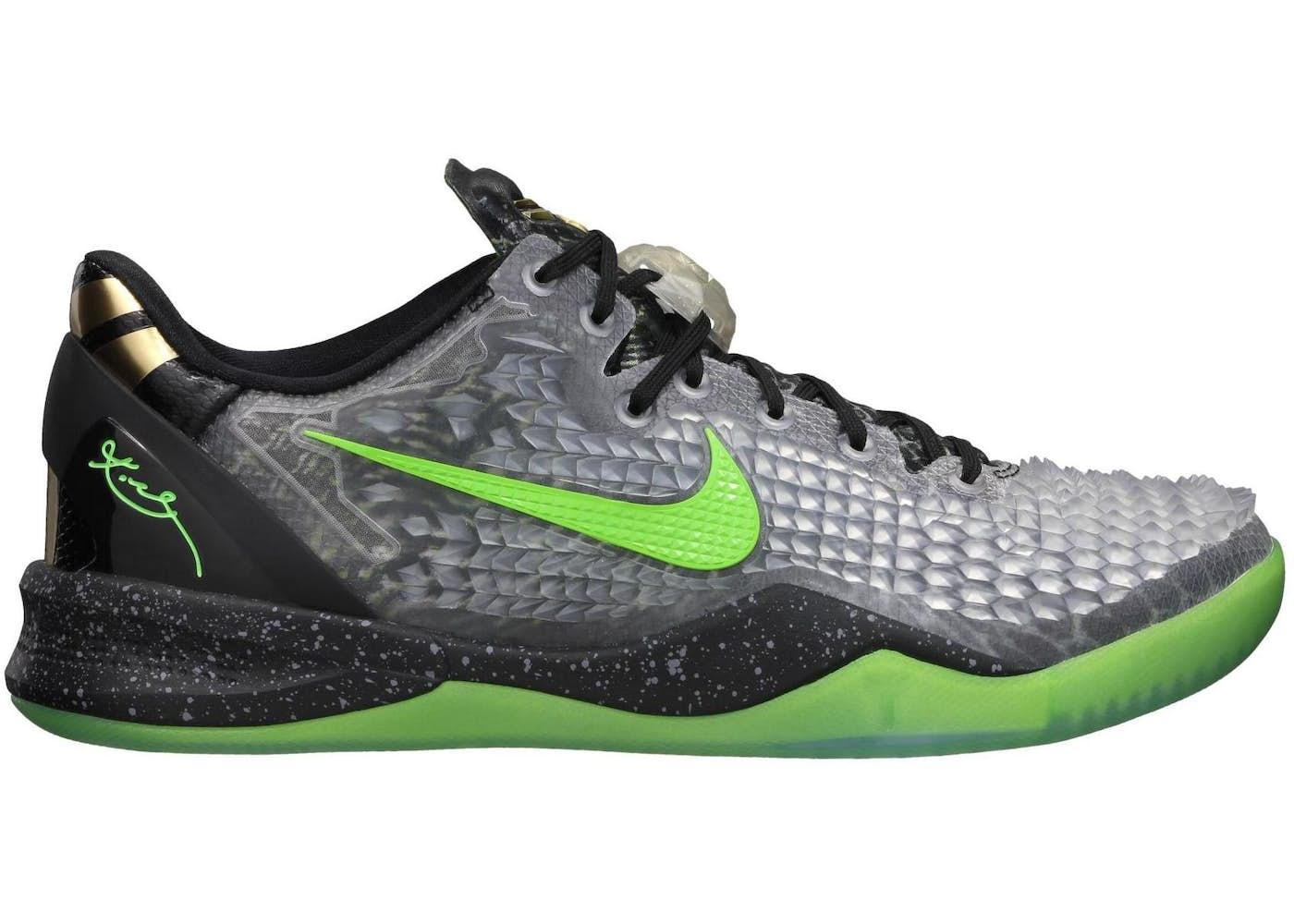 more photos a2b30 c54aa Nike Kobe Eight - Buy   Sell