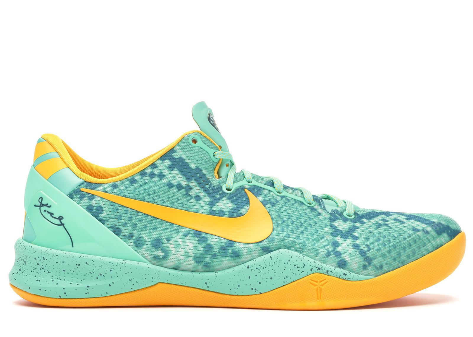 Nike Kobe 8 System Green Glow Laser