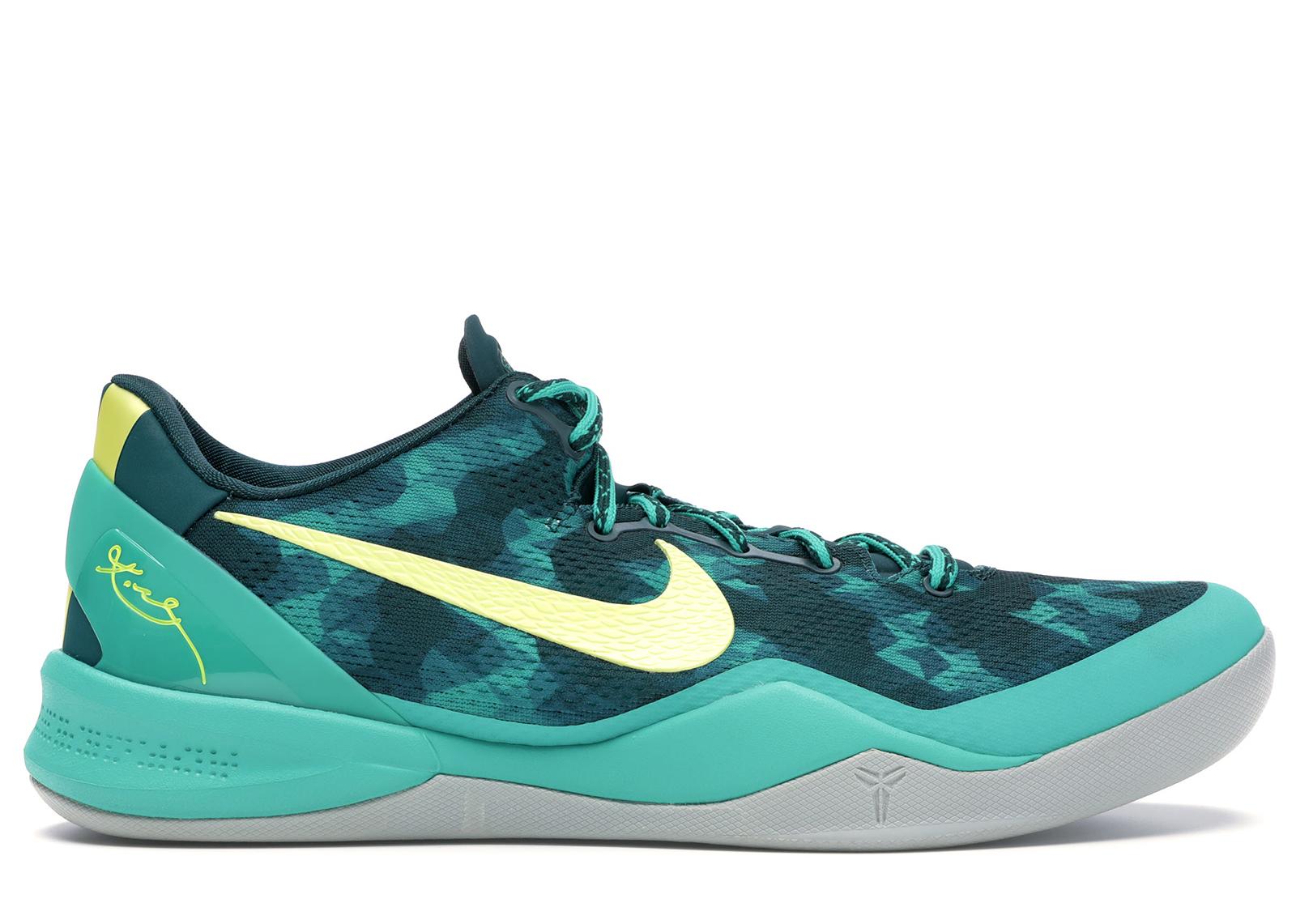 Nike Kobe 8 System+ SP Supernatural