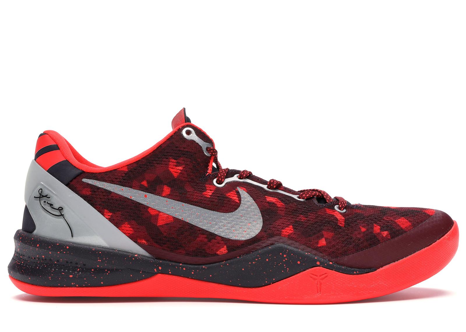 Nike Kobe 8 Year of the Snake (Port