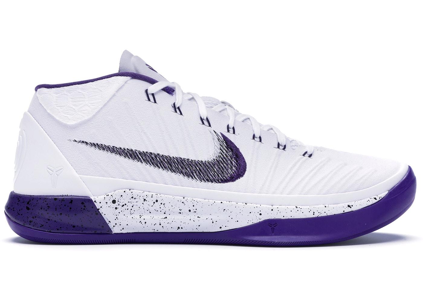 low priced 95007 b93b7 Kobe A.D. Baseline White Court Purple