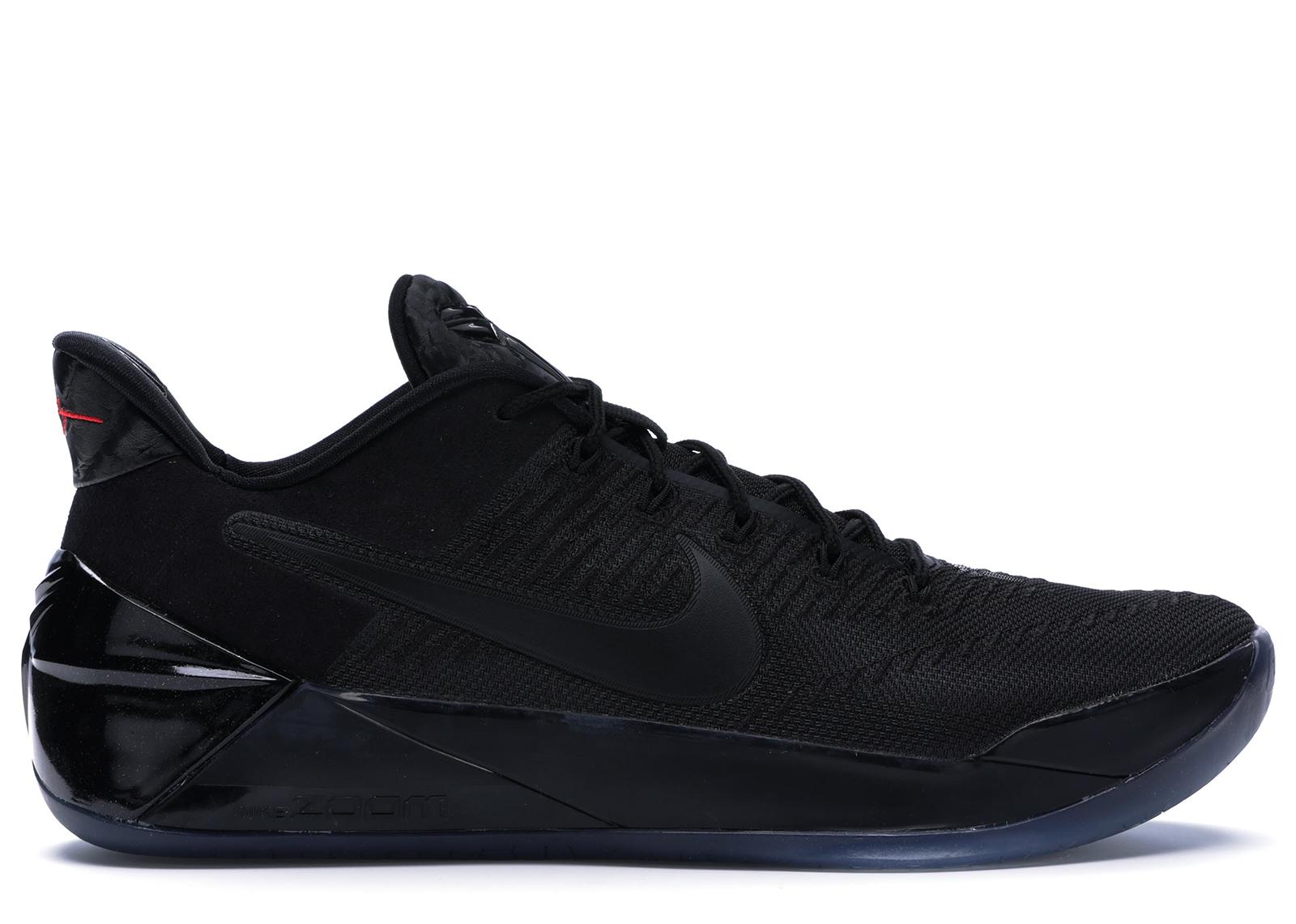 Nike Kobe A.D. Black Mamba - 852425-064