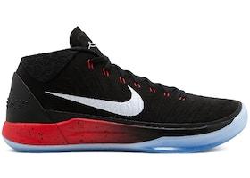 Nike Kobe A.D. DeMar DeRozan Bred PE
