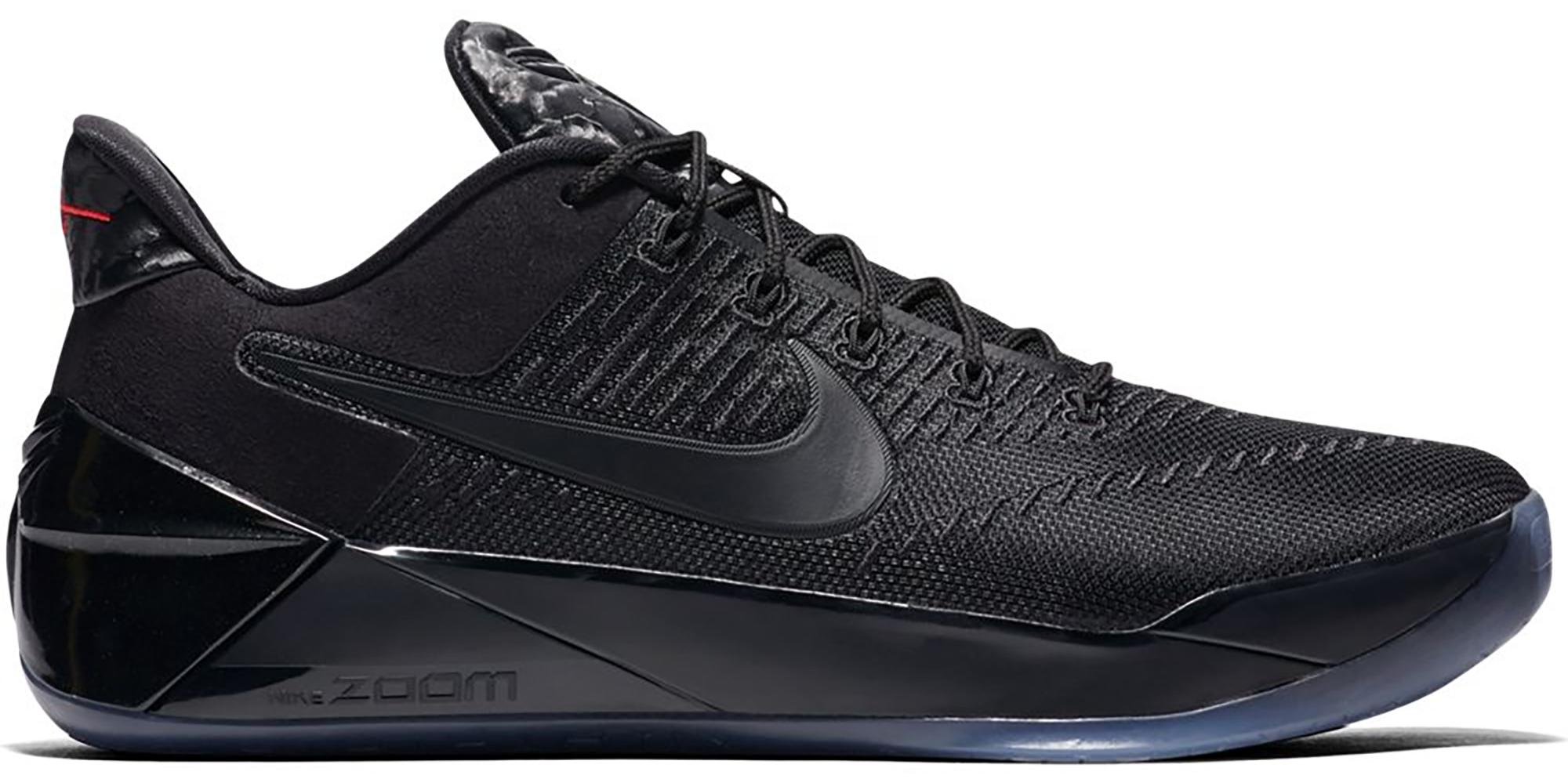 Nike Kobe A.D. EP Black Mamba - 852427-064