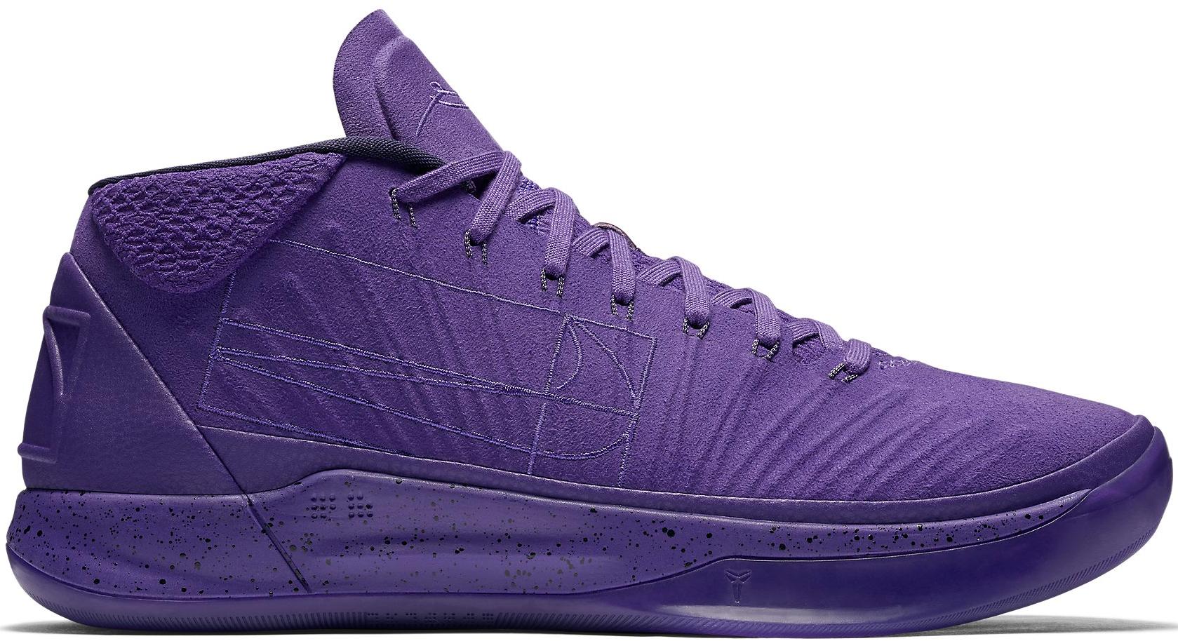 Nike Kobe A.D. Fearless - 922482-500