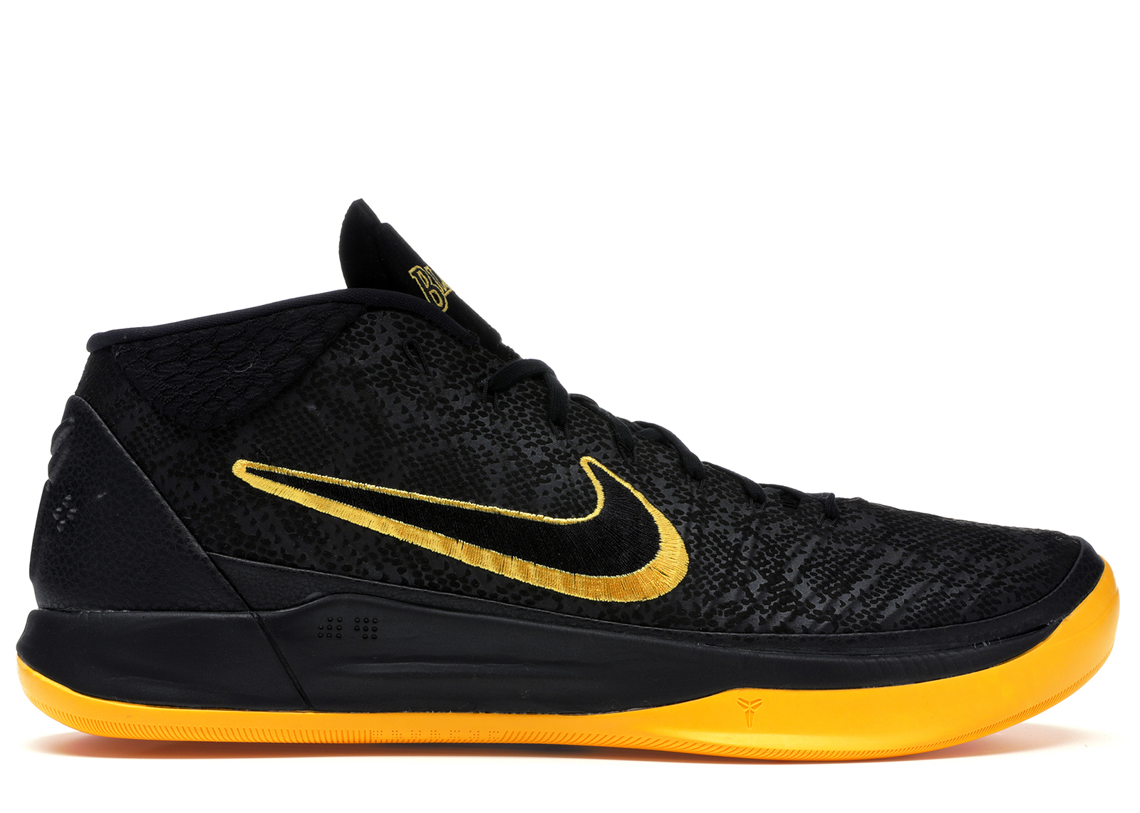 kobe ad yellow and black off 56% - www