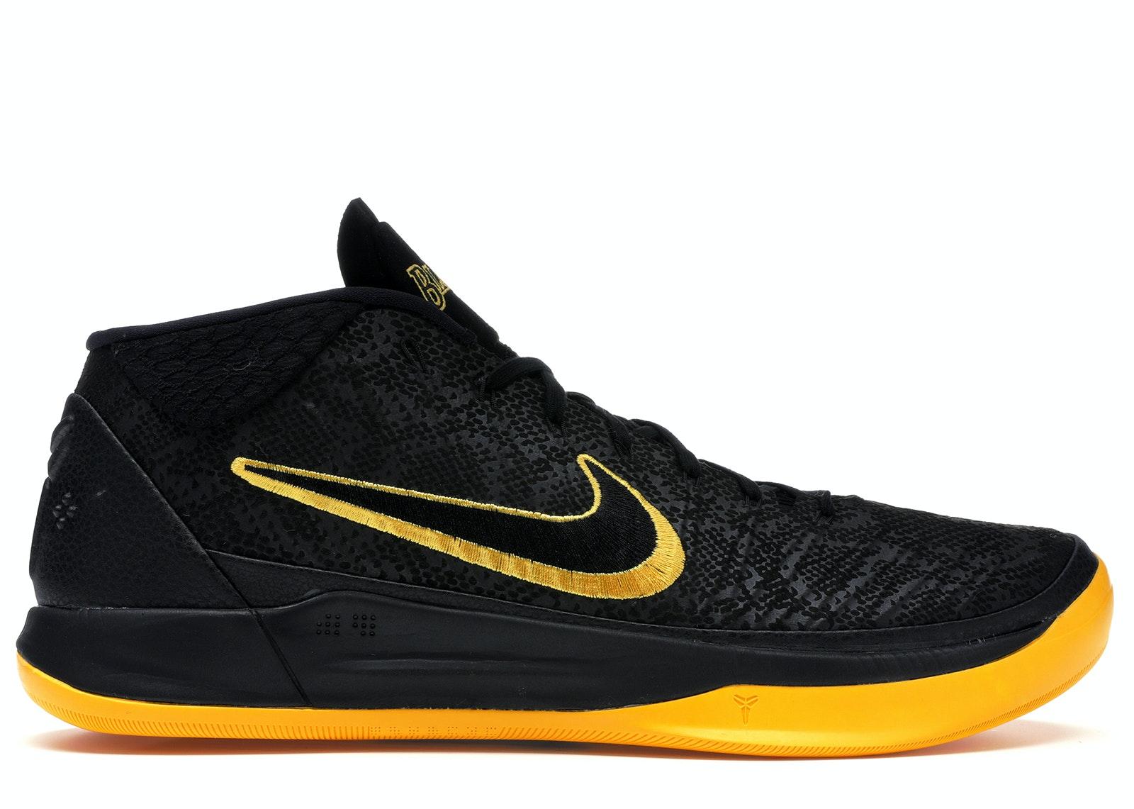 Kobe A.D. Lakers Black Mamba