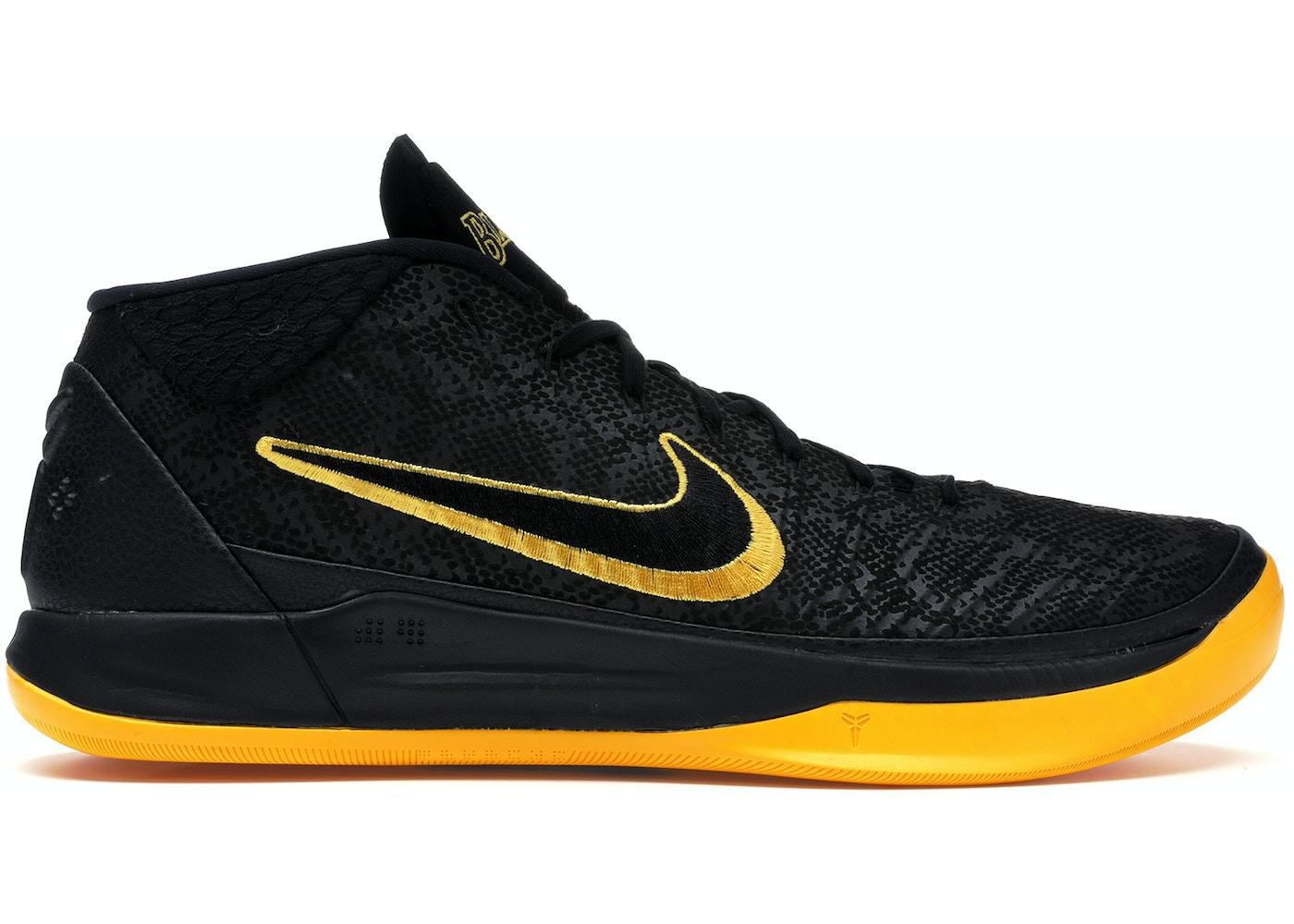 Nike Kobe A D Lakers Black Mamba Aq5164 001 Aq5163 001