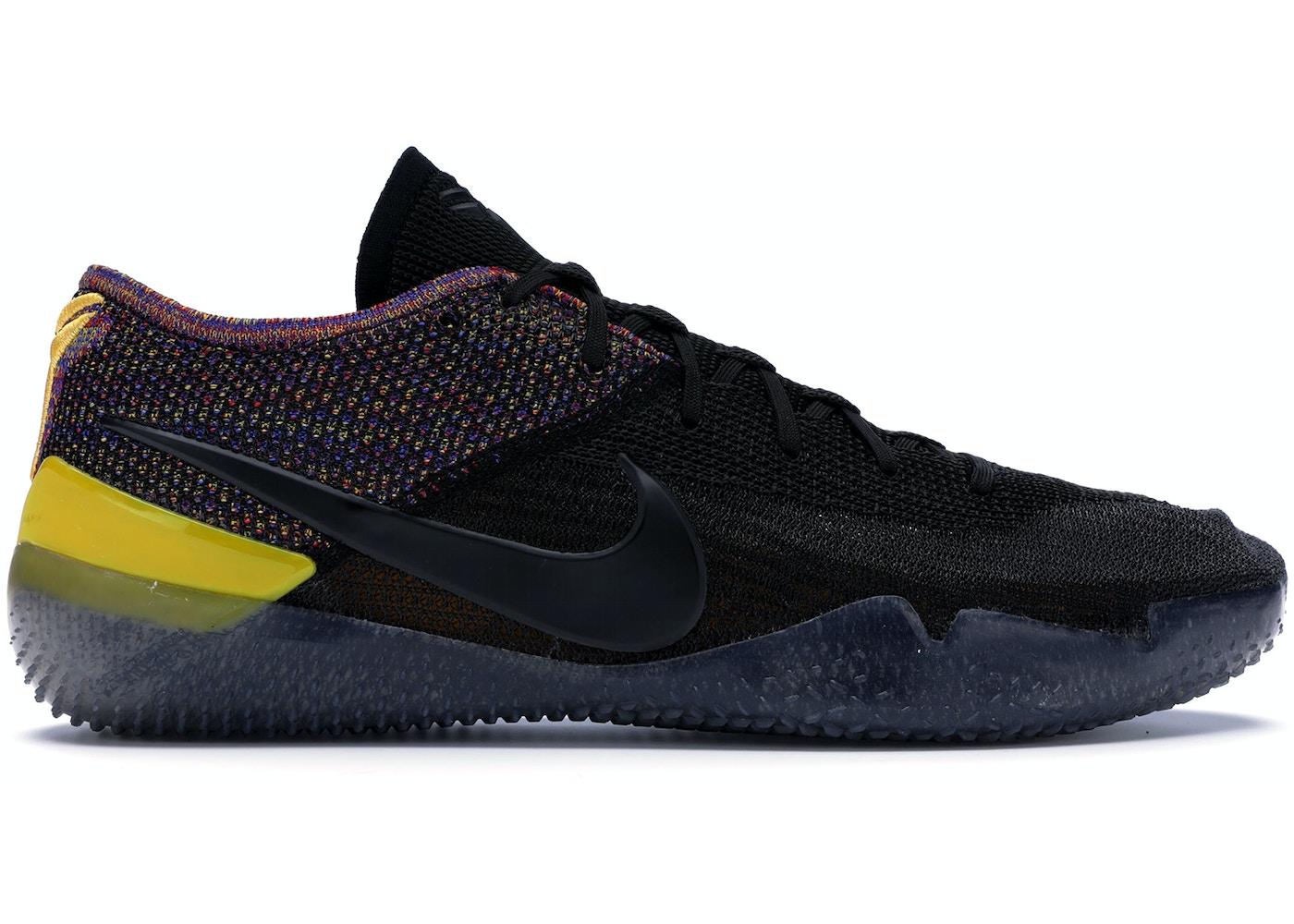 fa39ed53f14 Buy Nike Kobe Shoes   Deadstock Sneakers