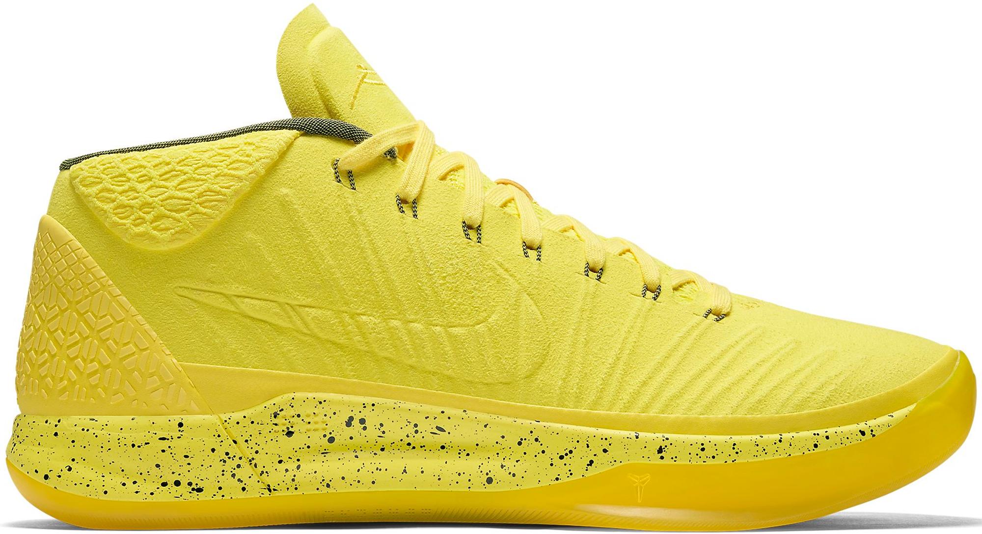 Nike Kobe A.D. Optimism - 922482-700