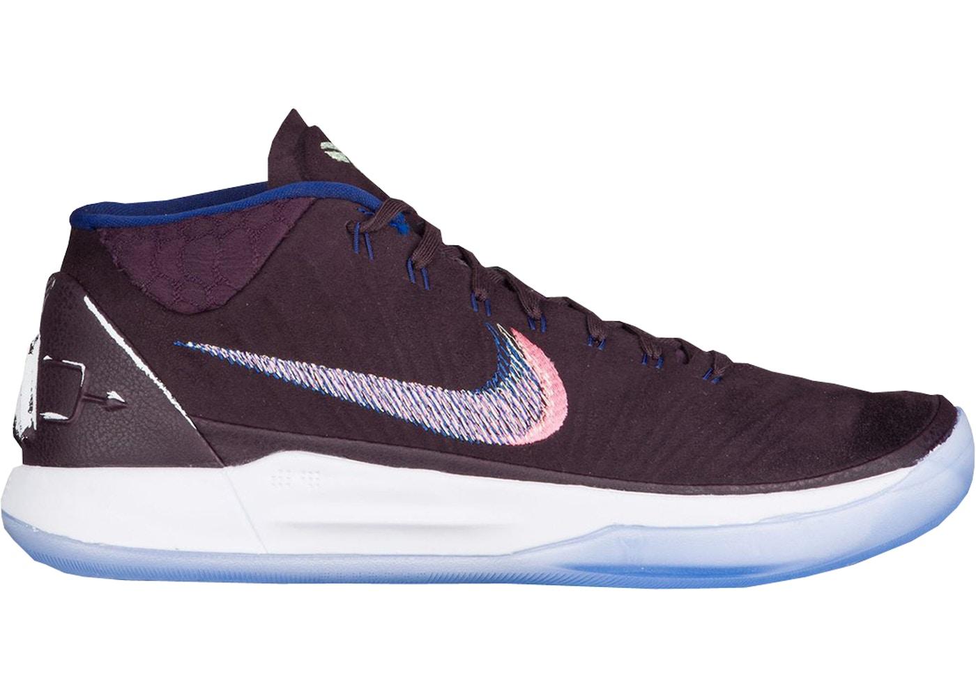 2610d8dcfd98 Buy Nike Kobe Shoes   Deadstock Sneakers
