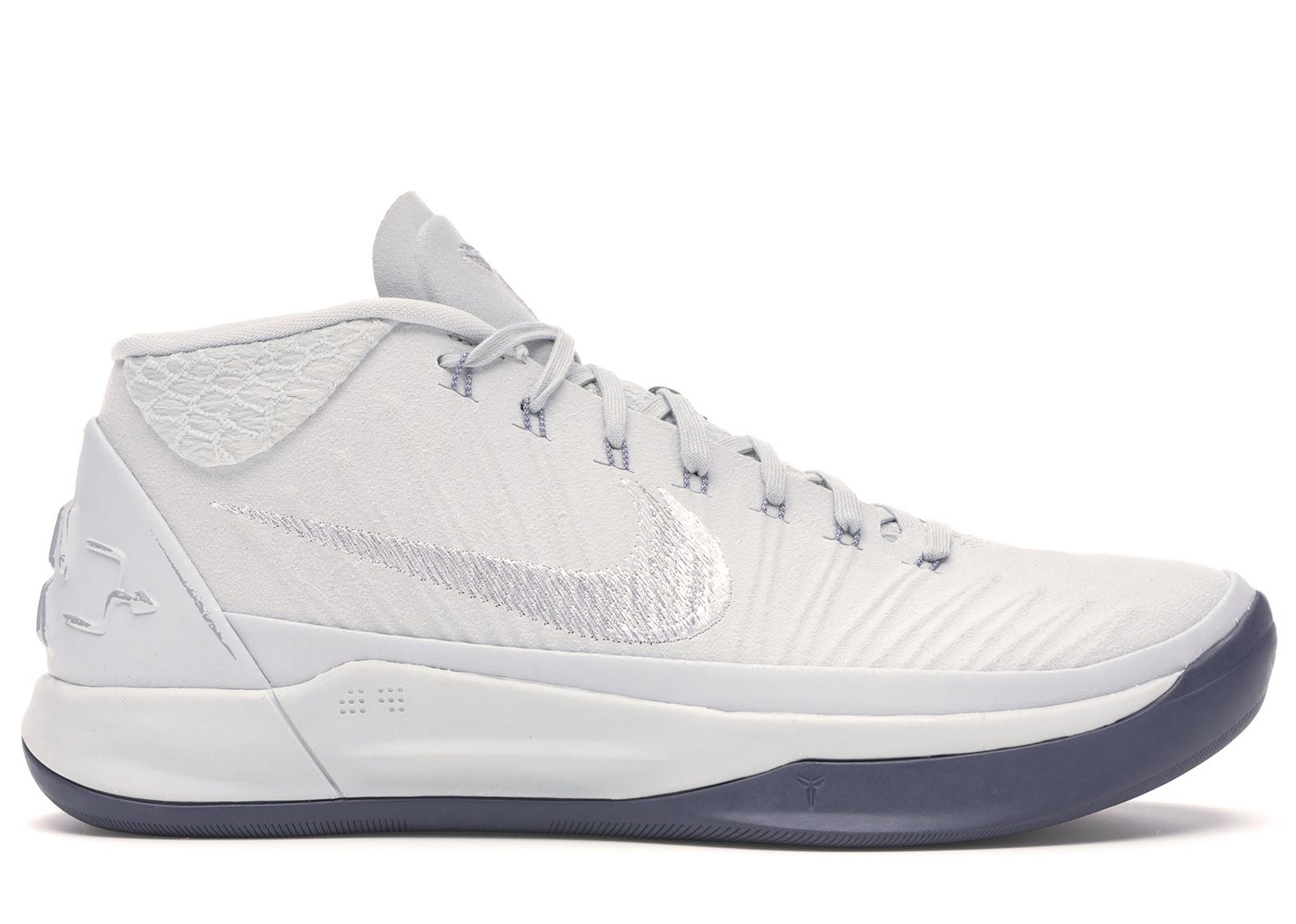 Nike Kobe A.D. Pure Platinum - 922482-004