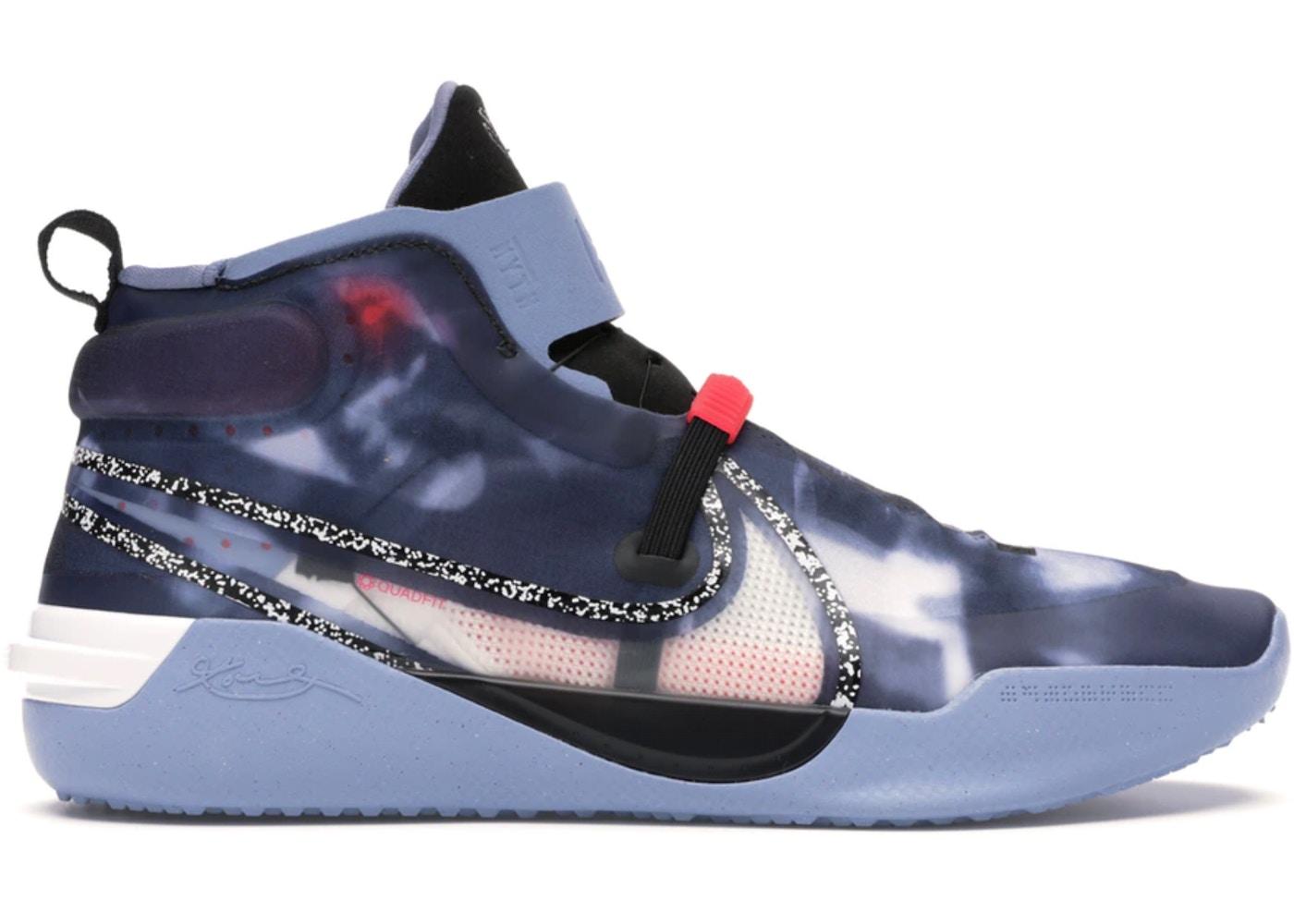 scarpe classiche Vendita scontata 2019 le più votate più recenti Nike Kobe AD NXT FF Vast Grey Blue Hero - CD0458-900
