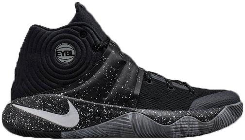 Nike Kyrie 2 EYBL - 647588-270