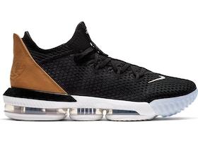 479e2d675cb Buy Nike LeBron Shoes   Deadstock Sneakers