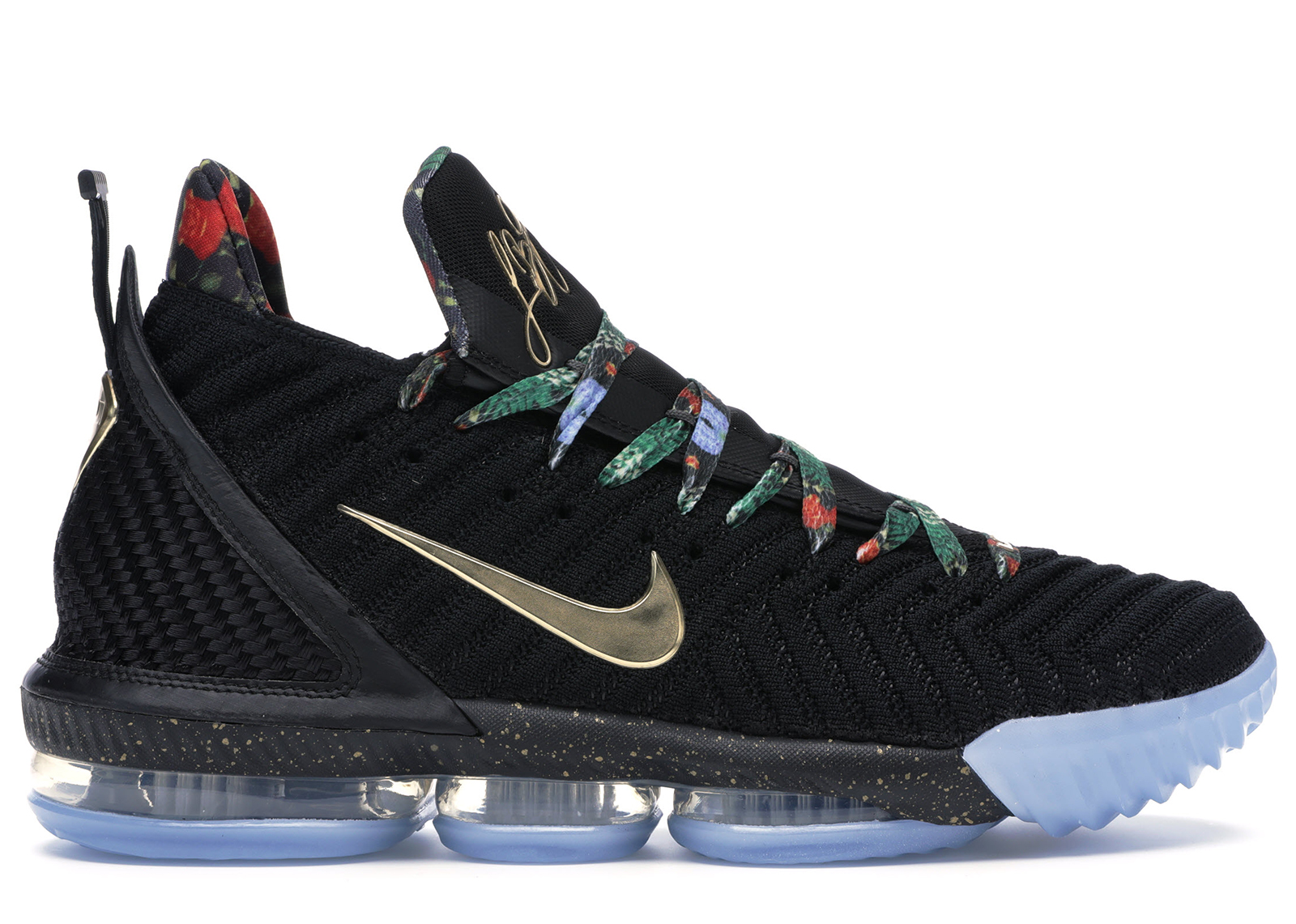 Buy Nike LeBron Shoes & Deadstock Sneakers