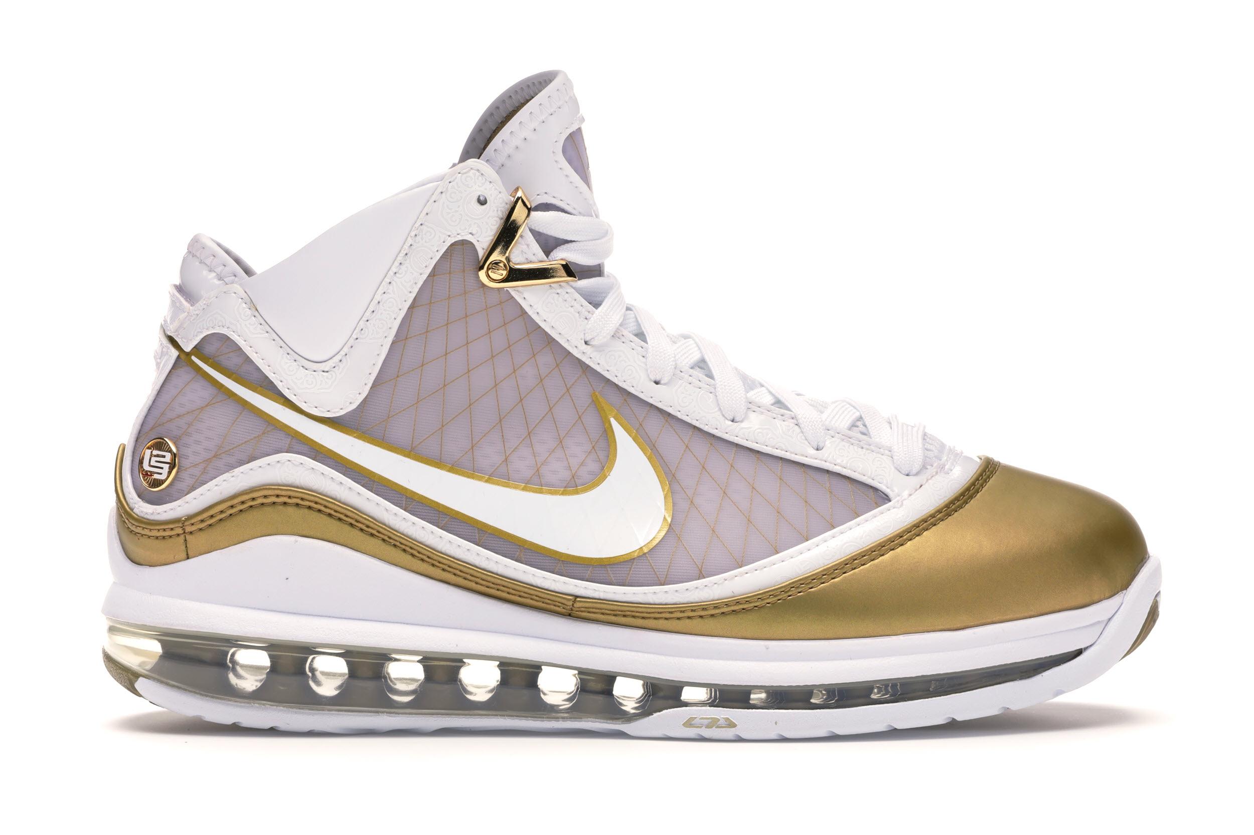 Nike LeBron 7 China Moon (2020