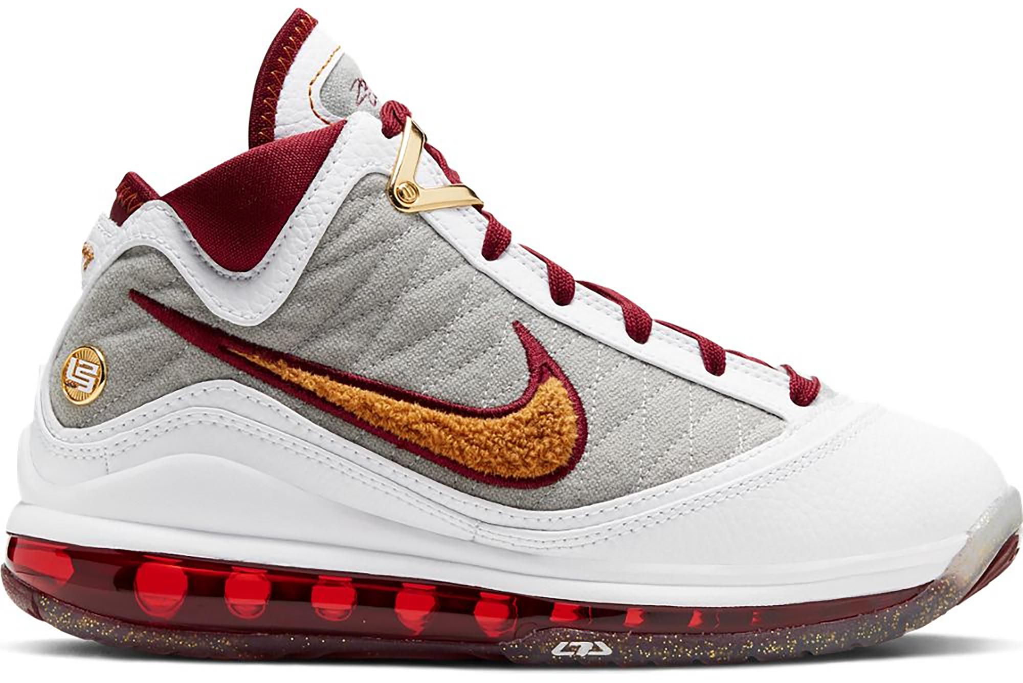 Nike LeBron 7 MVP 2020 (GS) - CZ8899-100