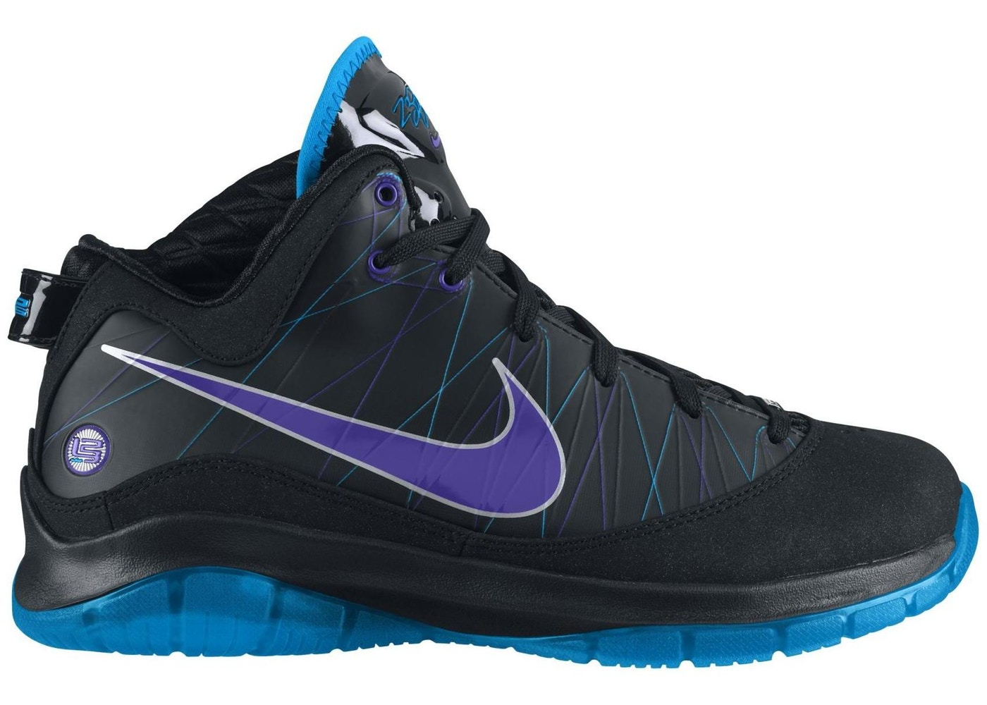 1d5503d45917d Buy Nike LeBron 7 Shoes   Deadstock Sneakers