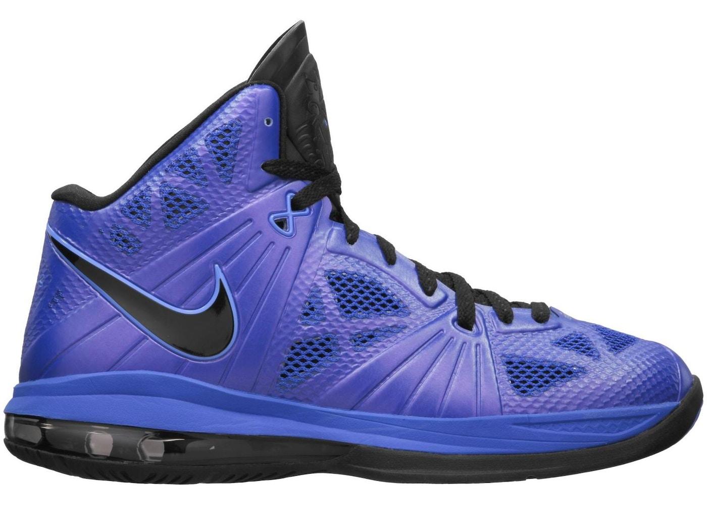 87c327bca7c1 Buy Nike LeBron 8 Shoes   Deadstock Sneakers