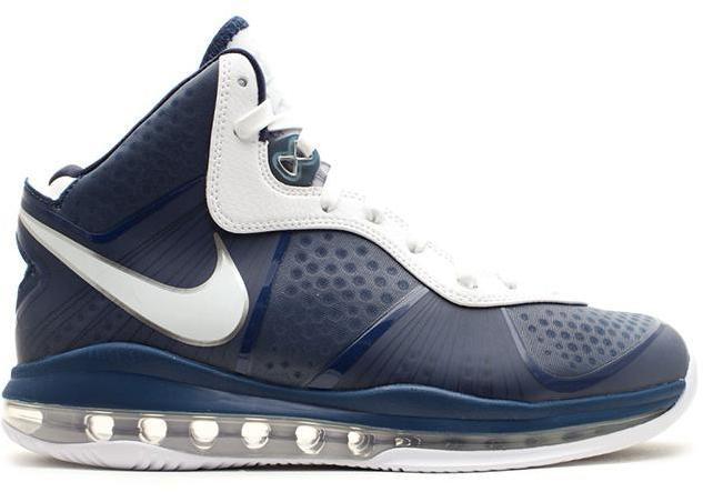 LeBron 8 V/2 Yankees