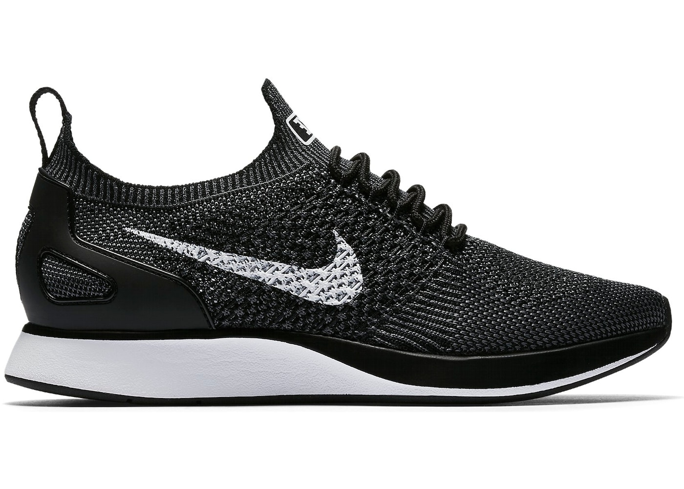 9e0045286468 Buy Nike Other Running Shoes   Deadstock Sneakers