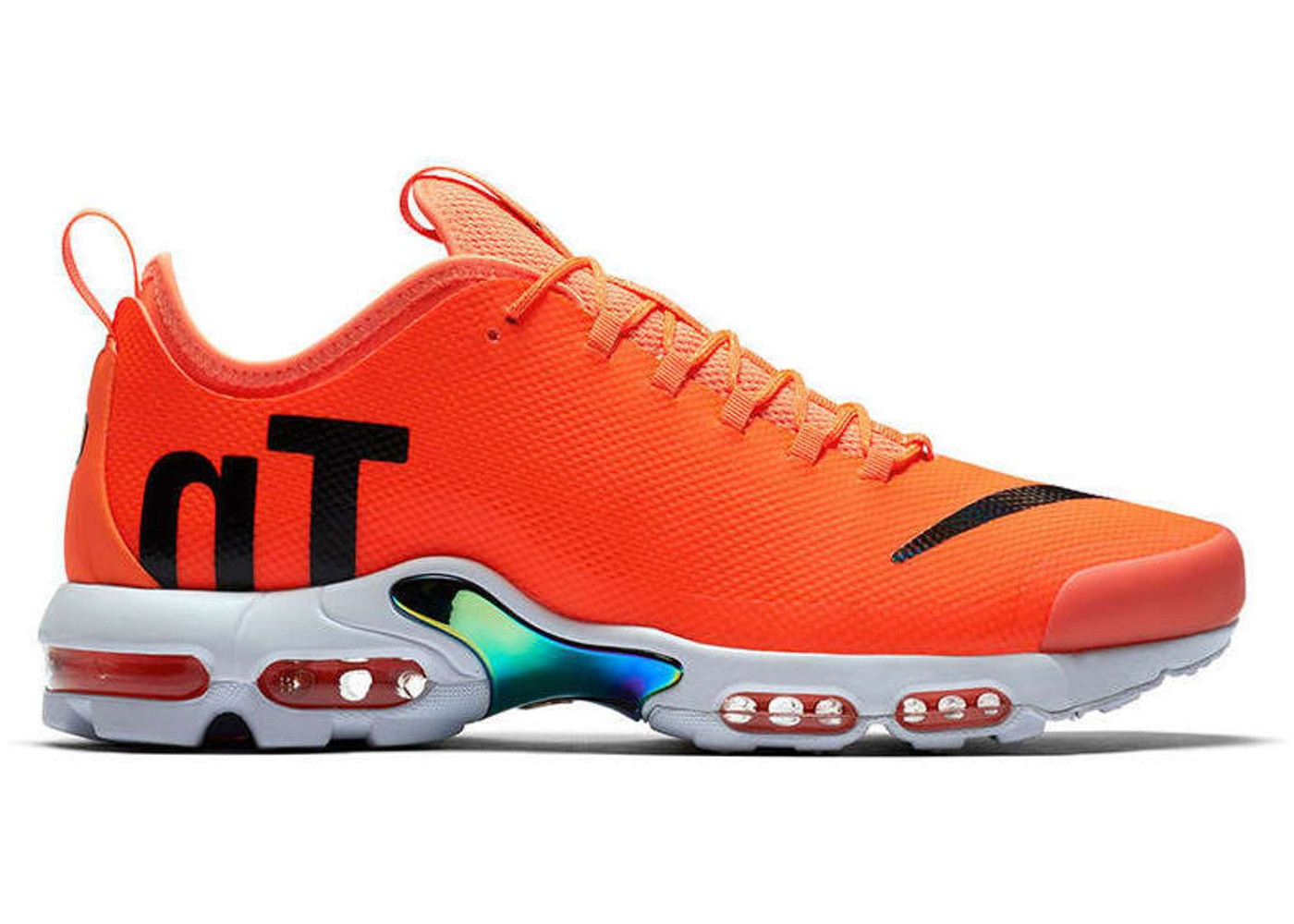wholesale dealer 867df 5ff2f Nike Mercurial TN Orange - Sneakers