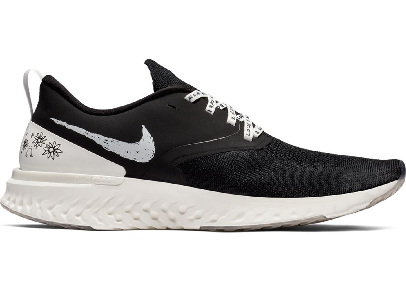 a64501f79956e Nike Odyssey React Flyknit 2 Nathan Bell - AT9979-010
