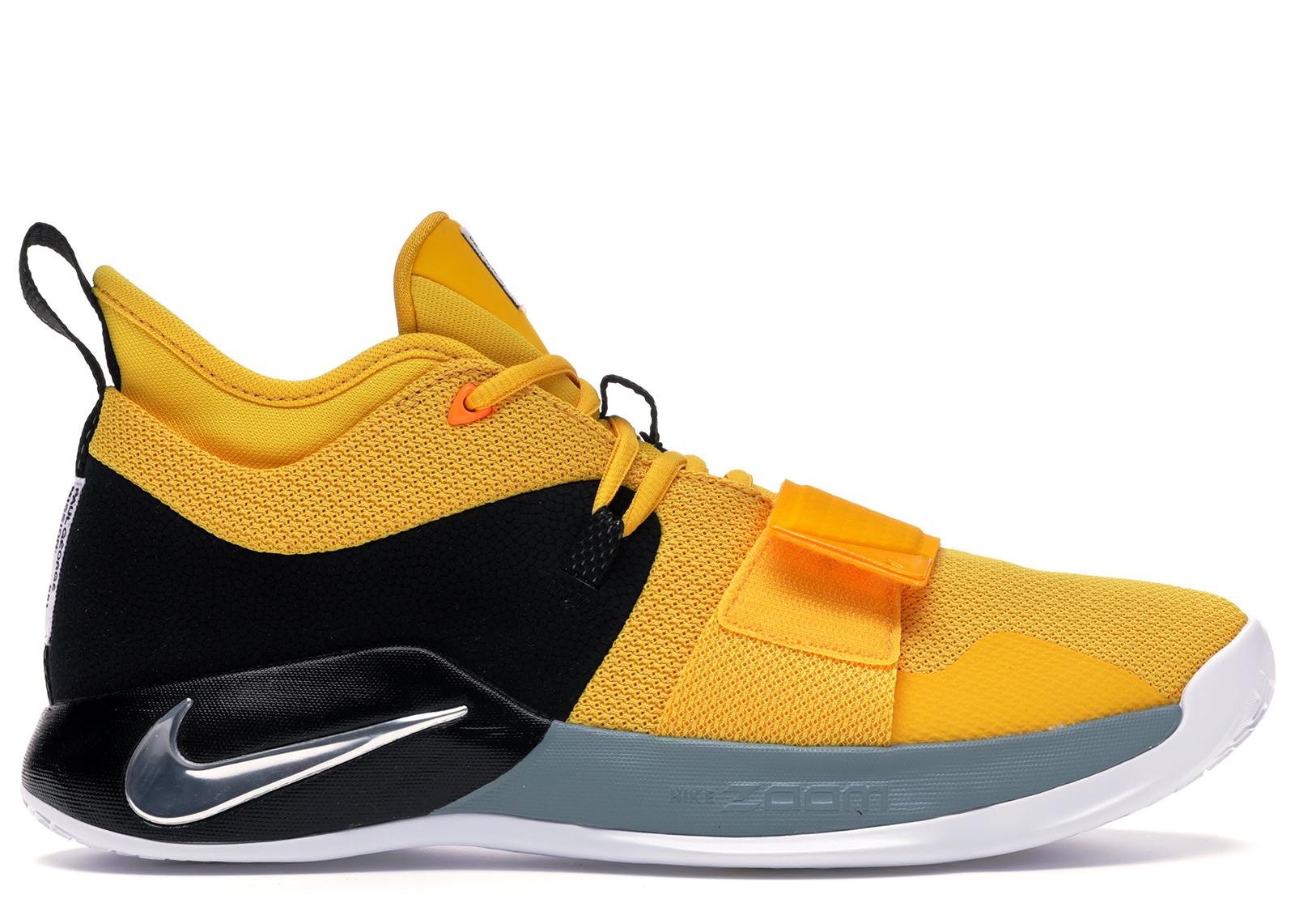 Nike PG 2.5 Moon Exploration - AJ2039