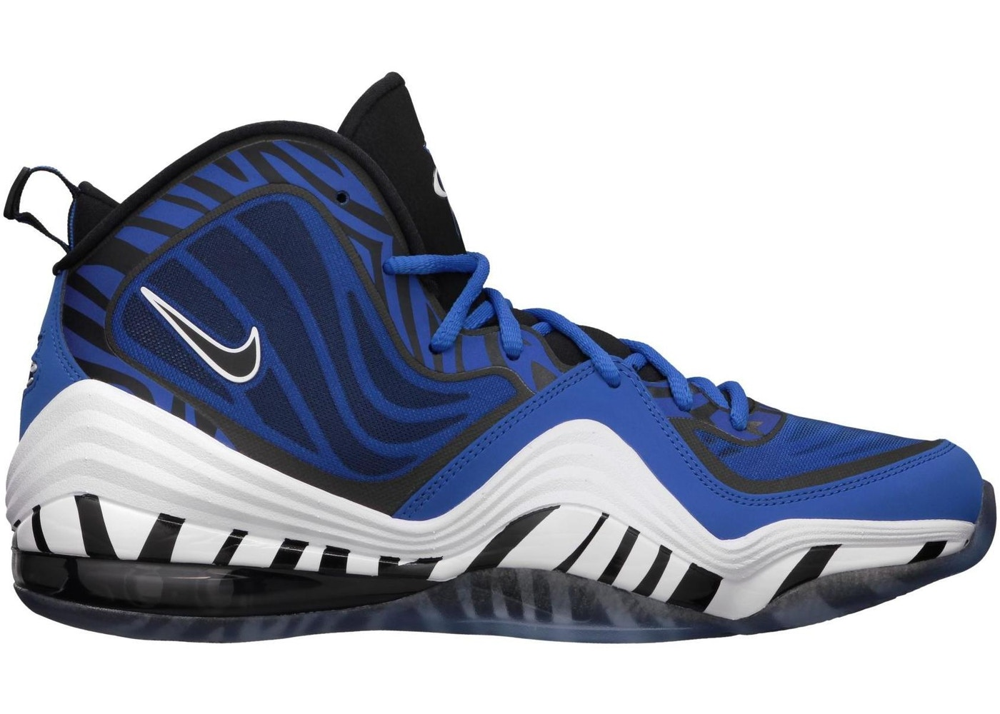 sports shoes 4ebf2 00d3d Buy Nike Basketball Penny Shoes   Deadstock Sneakers